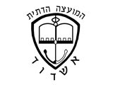 המועצה הדתית